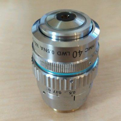 Nikon Objective